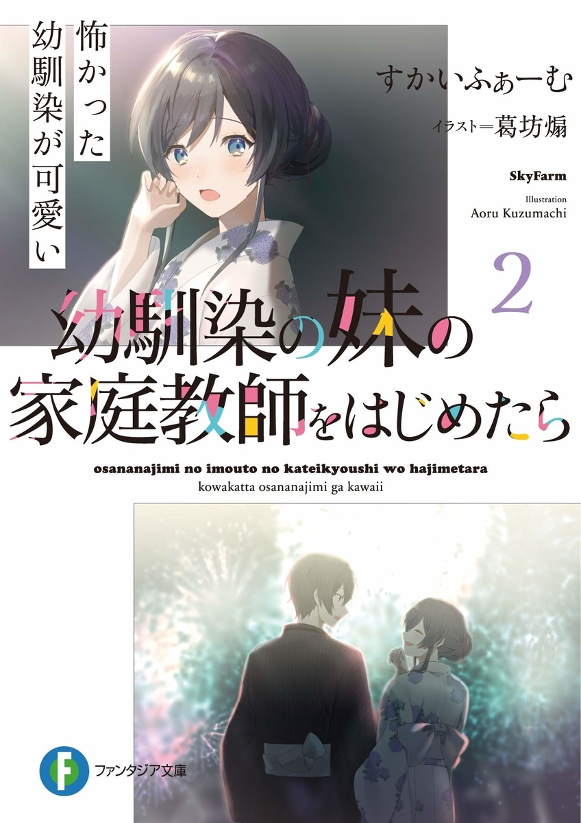 f:id:yuukimasiro:20201117205631j:plain