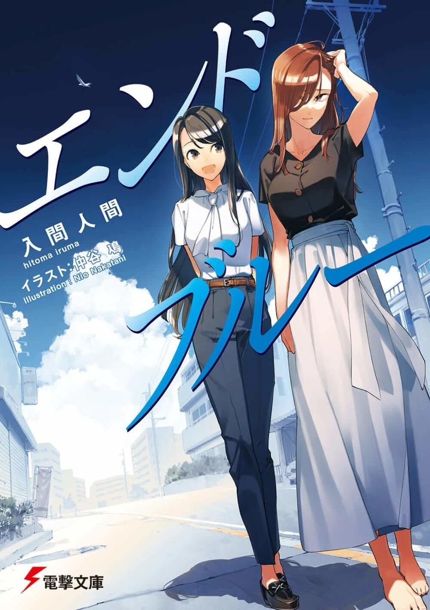 f:id:yuukimasiro:20201206123420j:plain