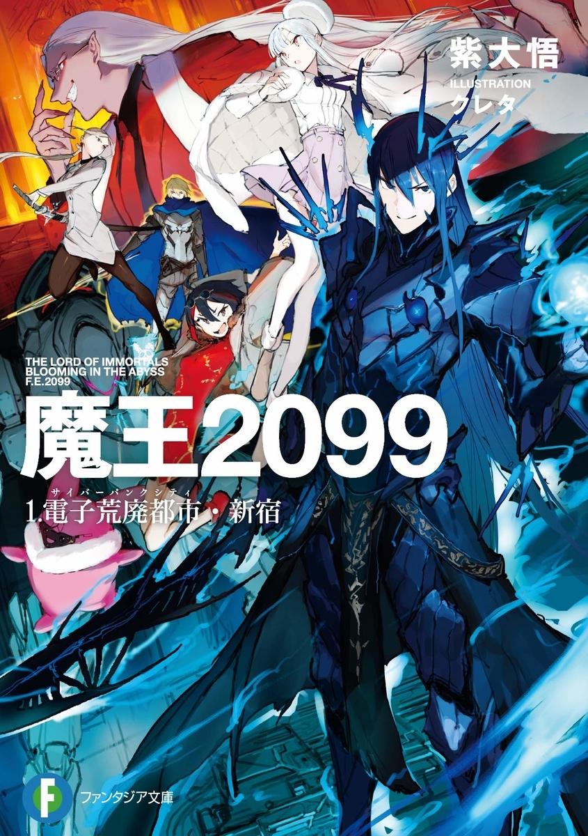 f:id:yuukimasiro:20210117010010j:plain