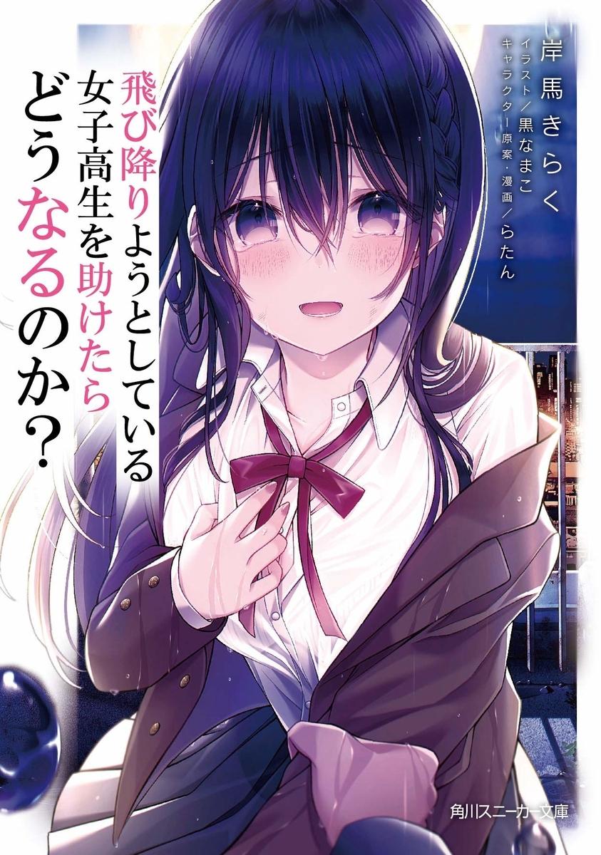 f:id:yuukimasiro:20210327173846j:plain