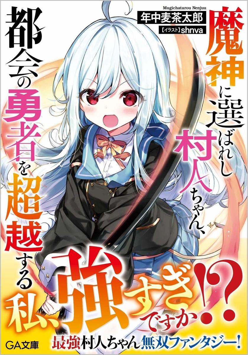 f:id:yuukimasiro:20210406222800j:plain