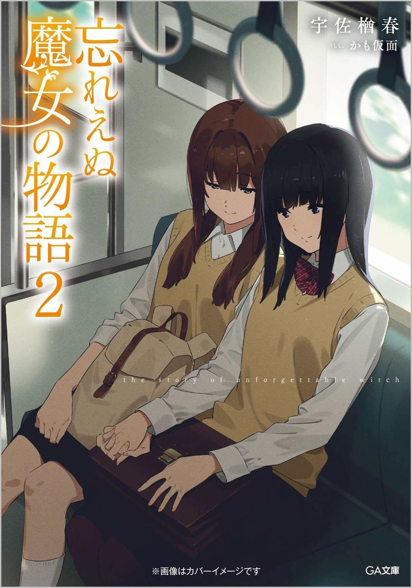f:id:yuukimasiro:20210406224620j:plain