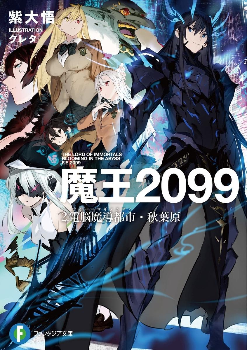 f:id:yuukimasiro:20210418231420j:plain