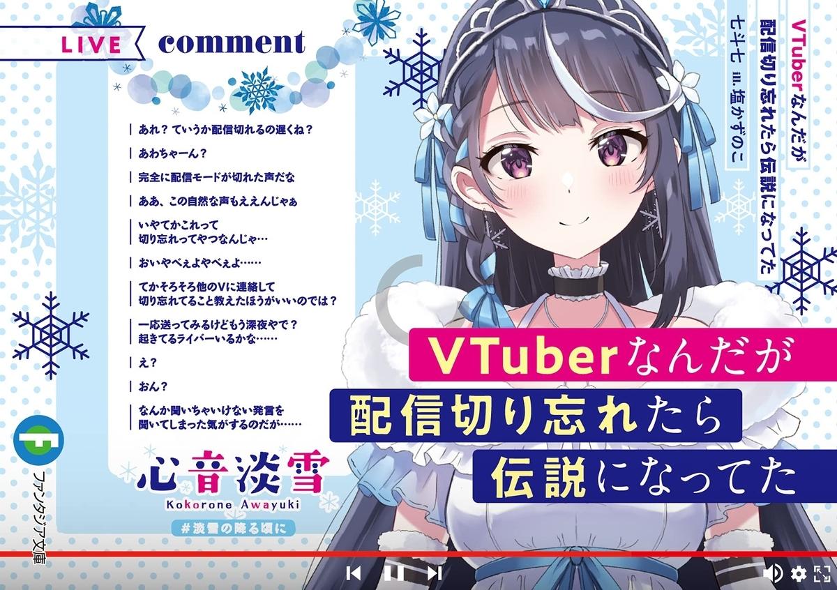 f:id:yuukimasiro:20210516121718j:plain
