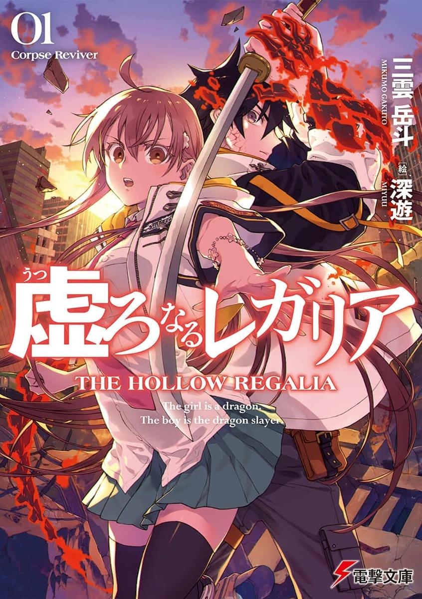 f:id:yuukimasiro:20210609221011j:plain