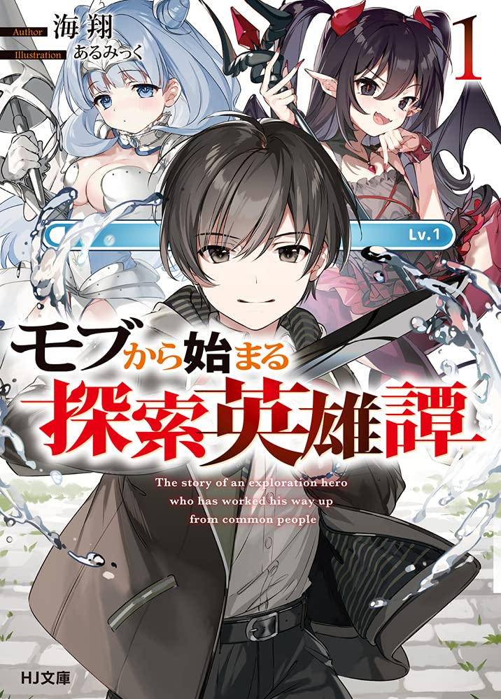 f:id:yuukimasiro:20210628224148j:plain