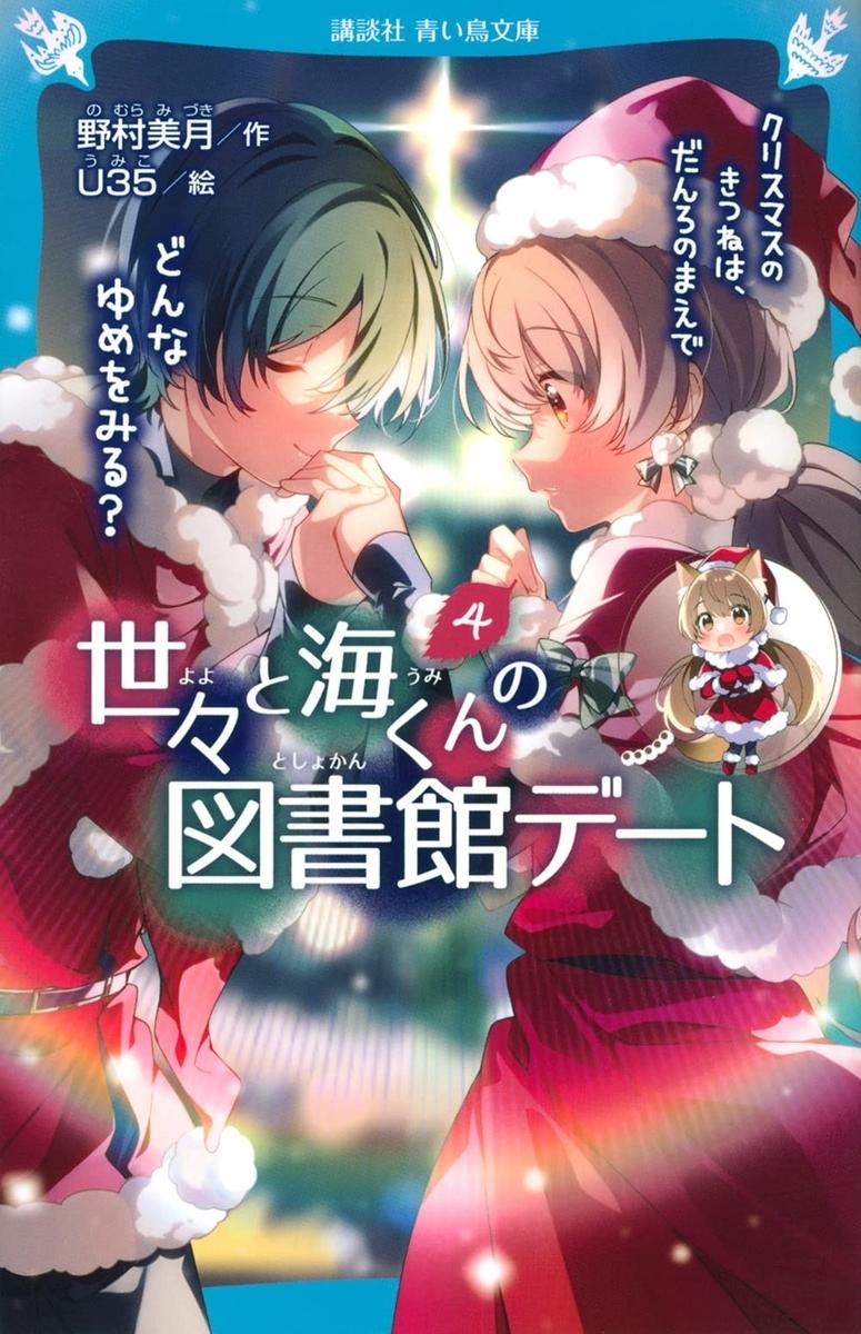 f:id:yuukimasiro:20210717222005j:plain
