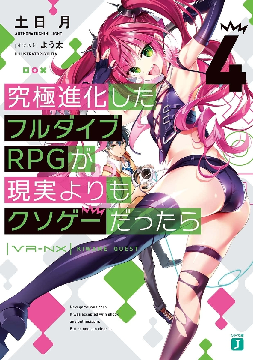 f:id:yuukimasiro:20210719233246j:plain