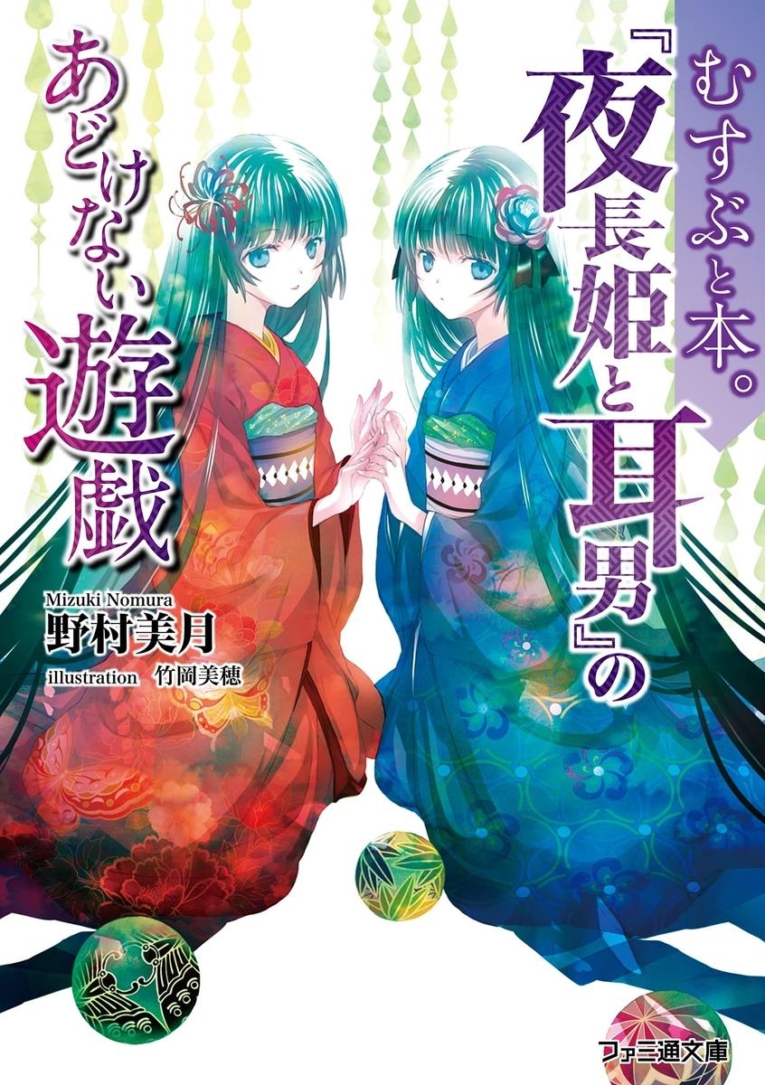 f:id:yuukimasiro:20210729233339j:plain
