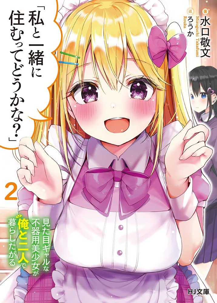 f:id:yuukimasiro:20210828230240j:plain
