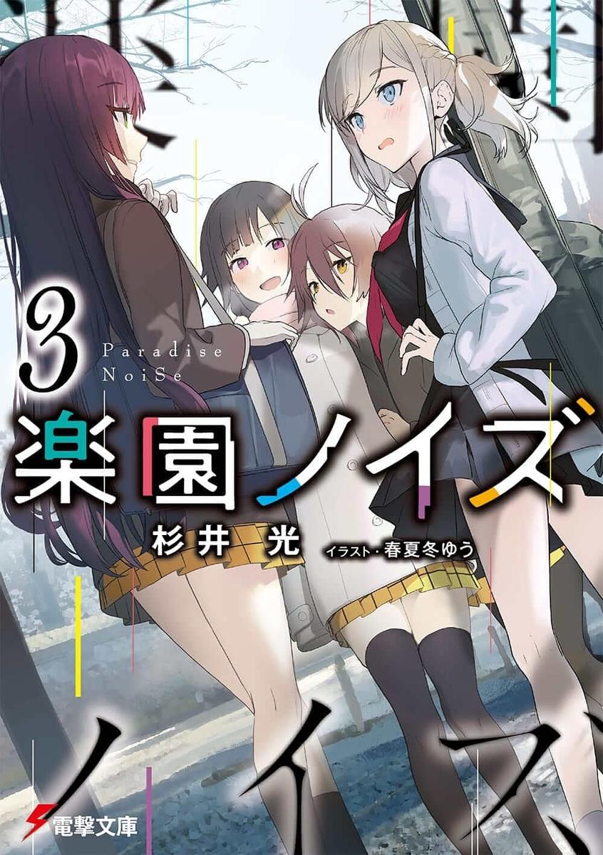 f:id:yuukimasiro:20210904232942j:plain
