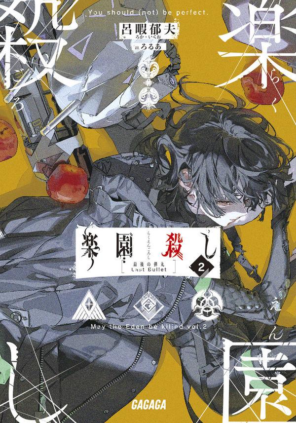 f:id:yuukimasiro:20210911225207j:plain