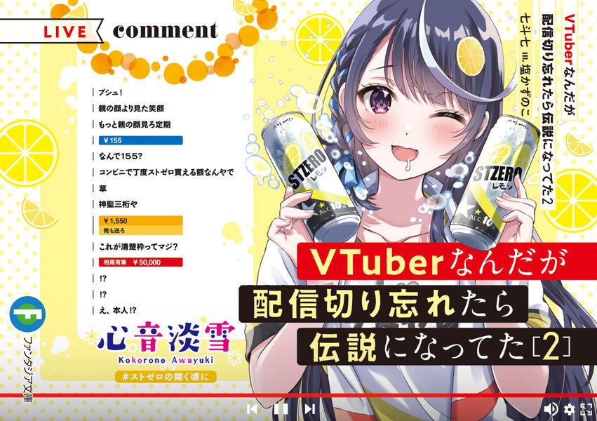 f:id:yuukimasiro:20210912224725j:plain