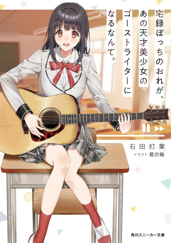 f:id:yuukimasiro:20210926221323j:plain