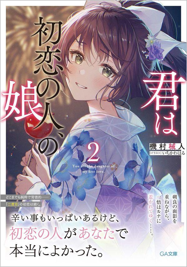 f:id:yuukimasiro:20210926224850j:plain