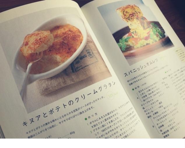macrobi_book