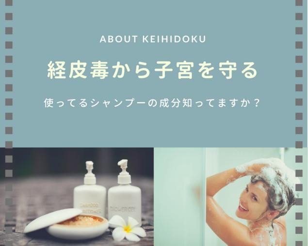 keihidoku_topimage