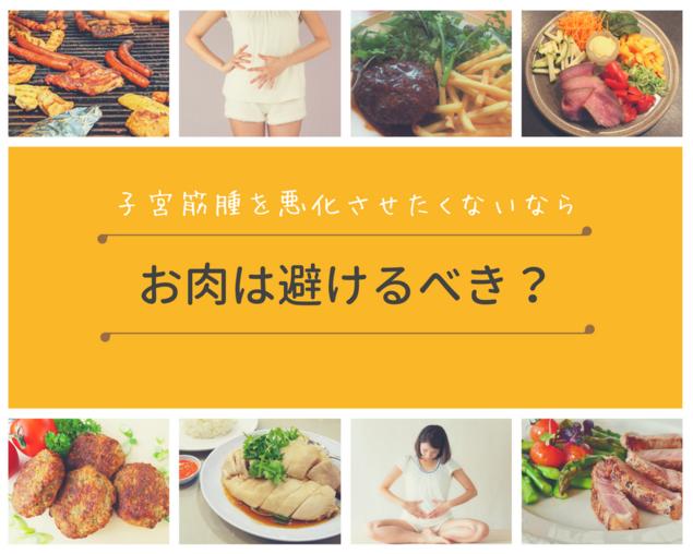 kinsyu_food