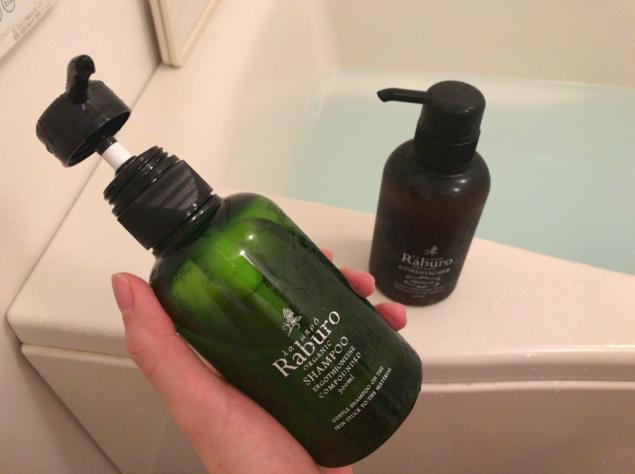 raburo_shampoo