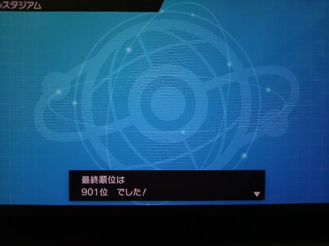 f:id:yuukipokemon:20200801150149j:image