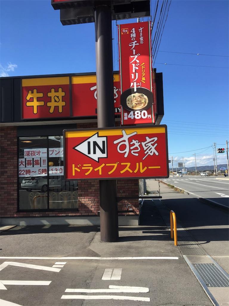 f:id:yuukirena1824:20181031123842j:image