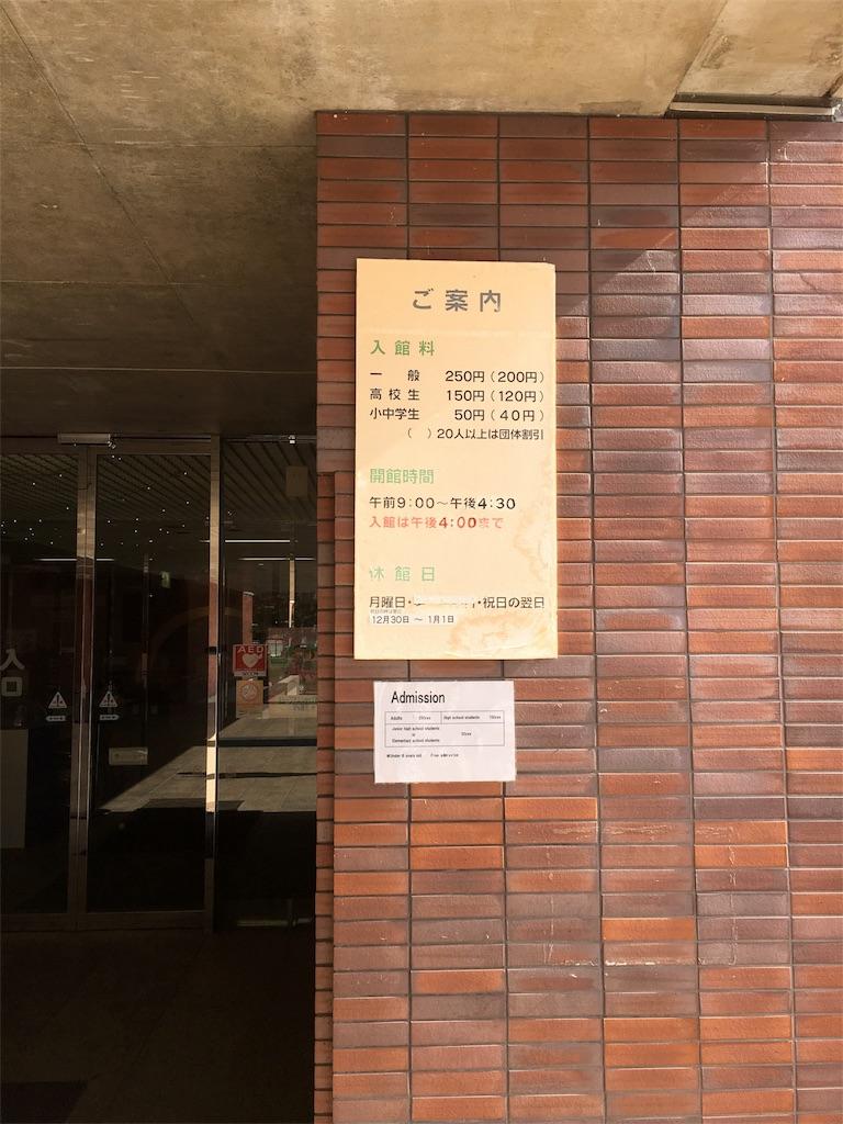 f:id:yuukirena1824:20181106235355j:image
