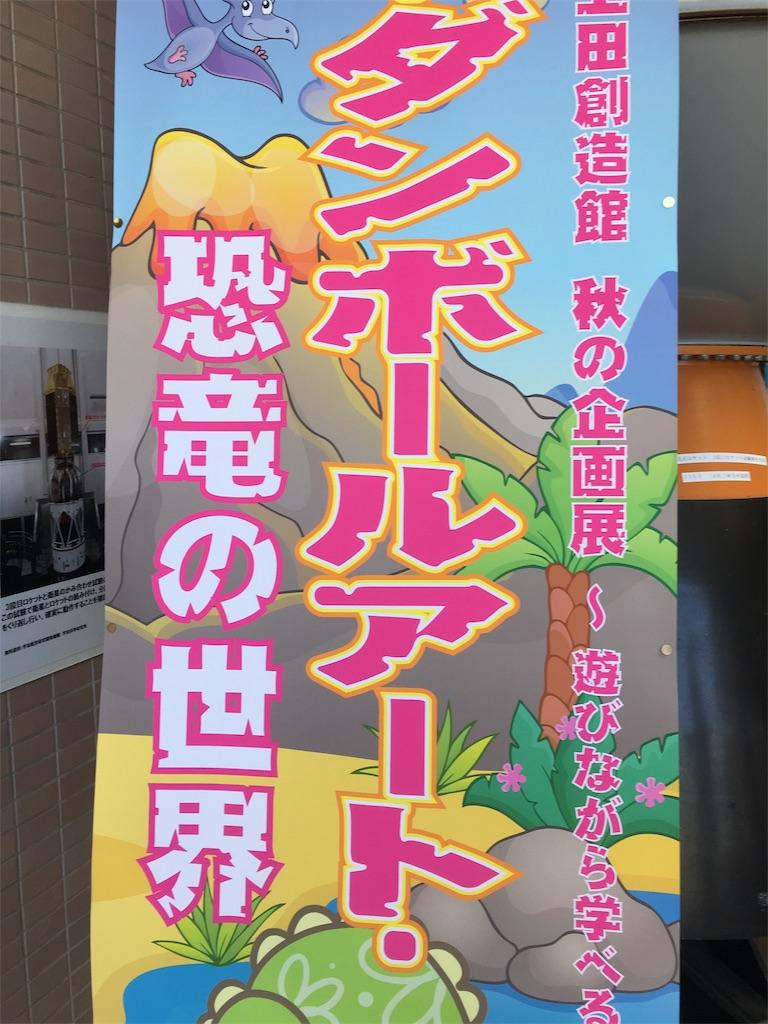 f:id:yuukirena1824:20181106235827j:image