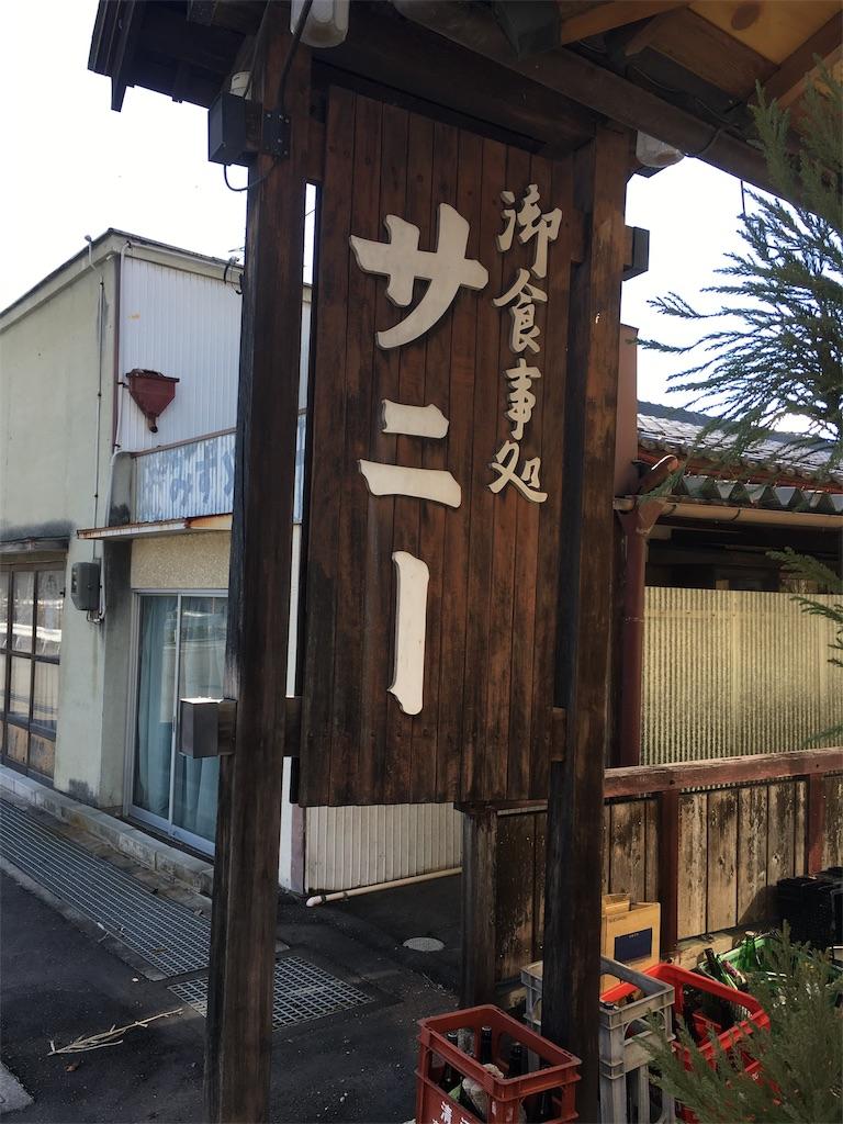 f:id:yuukirena1824:20181122230912j:image