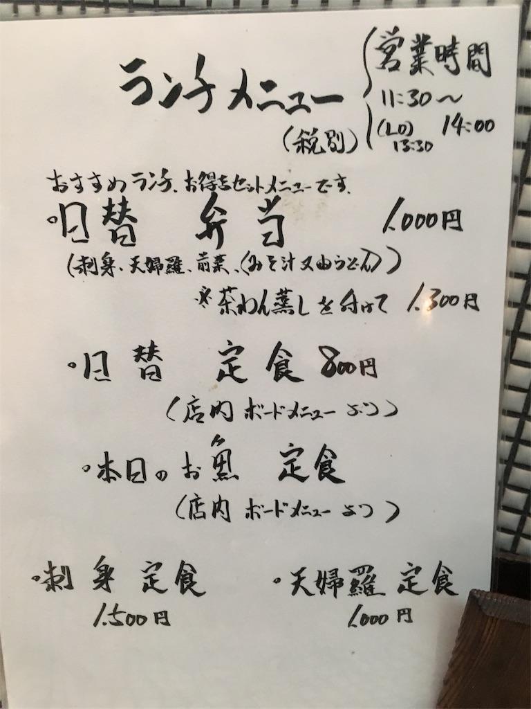 f:id:yuukirena1824:20181122230921j:image