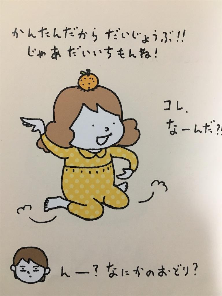 f:id:yuukirena1824:20181126231851j:image