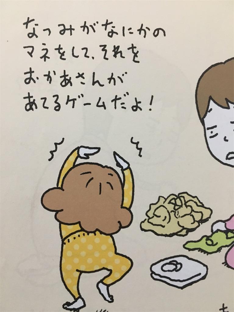 f:id:yuukirena1824:20181126231857j:image