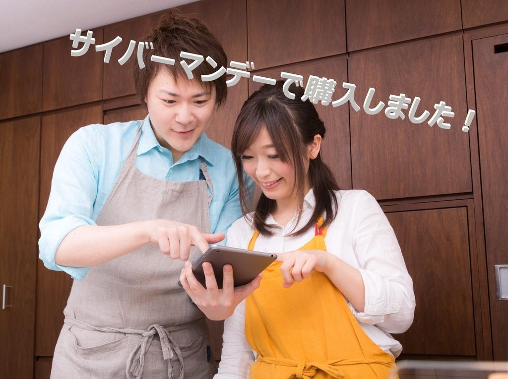f:id:yuukirena1824:20181210231259j:plain