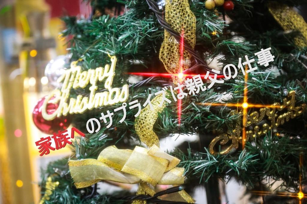 f:id:yuukirena1824:20181212005742j:plain