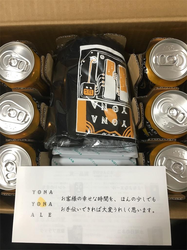f:id:yuukirena1824:20190106174740j:image