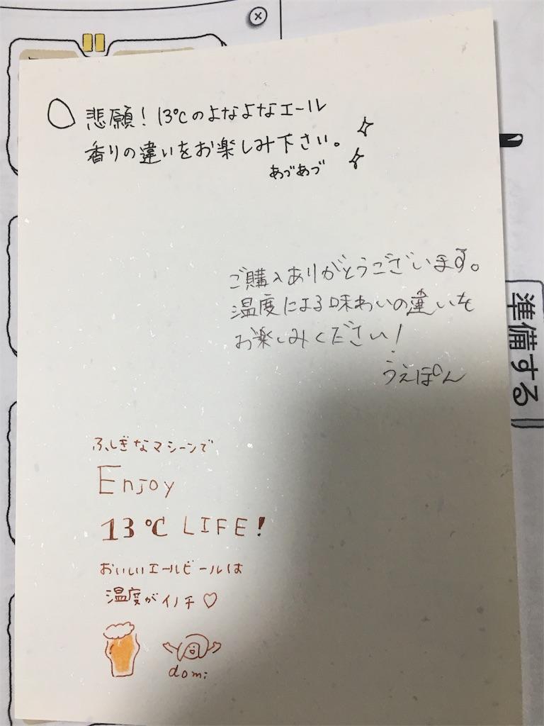 f:id:yuukirena1824:20190106174744j:image