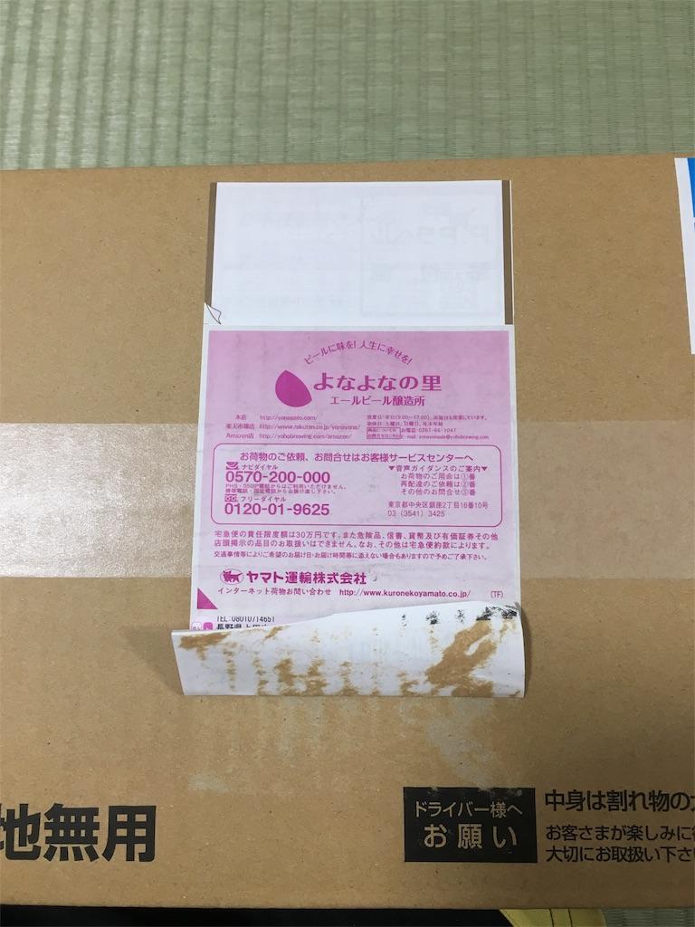 f:id:yuukirena1824:20190106174747j:image