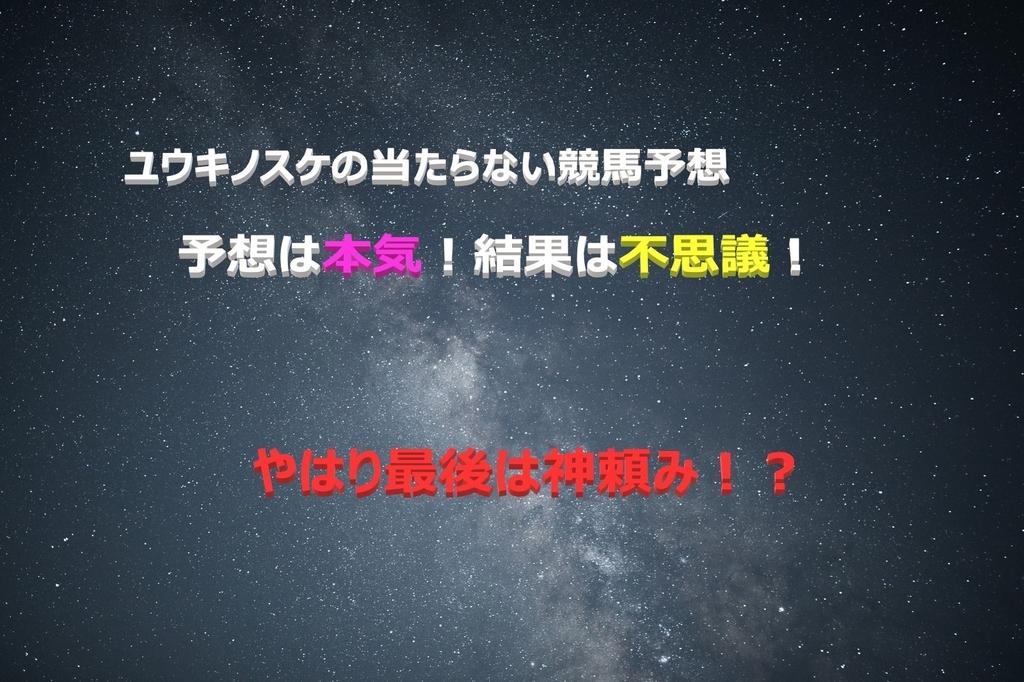 f:id:yuukirena1824:20190111235903j:plain