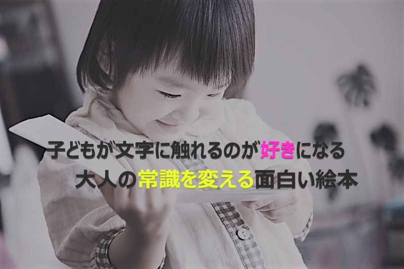f:id:yuukirena1824:20190115231531j:plain
