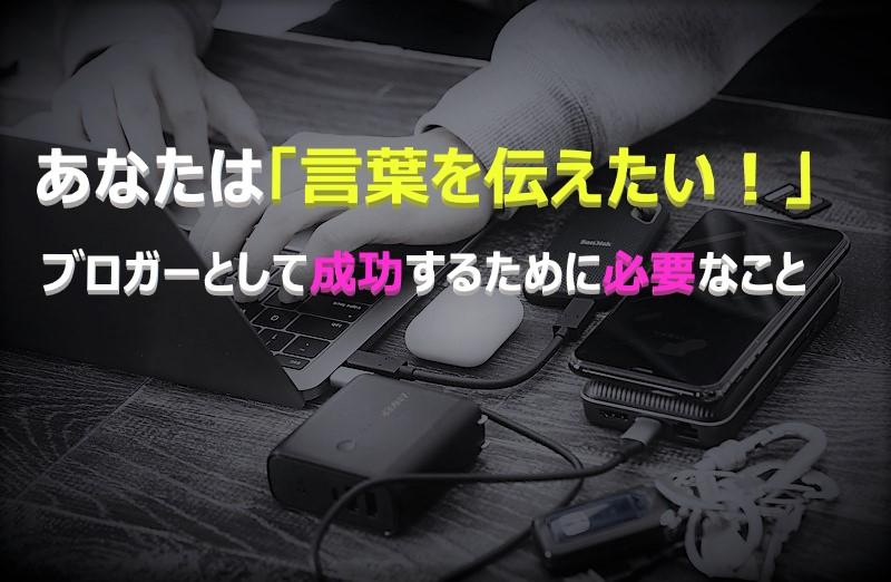 f:id:yuukirena1824:20190117004949j:plain