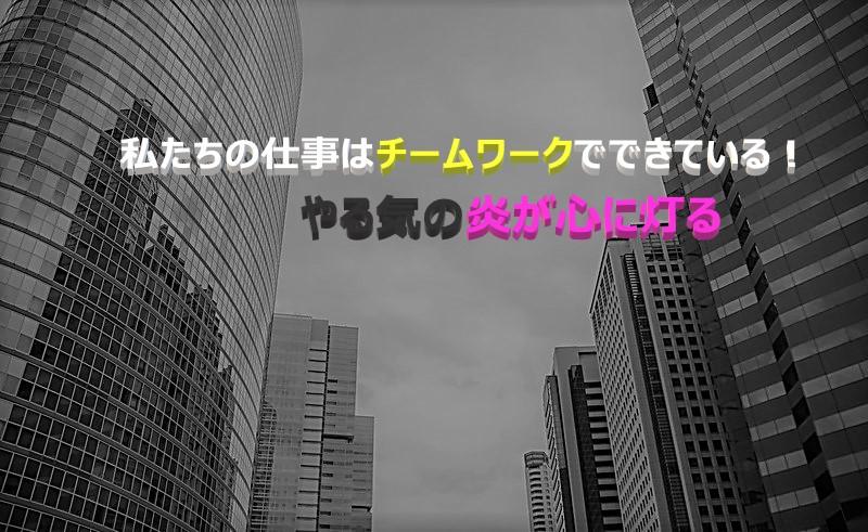 f:id:yuukirena1824:20190118001022j:plain