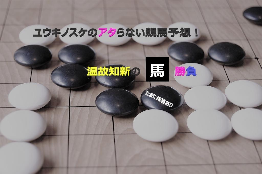 f:id:yuukirena1824:20190120072527j:plain
