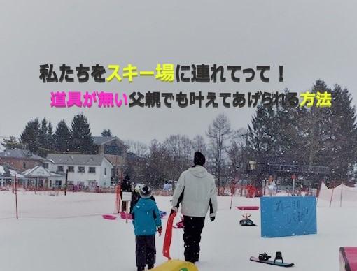 f:id:yuukirena1824:20190121003445j:plain