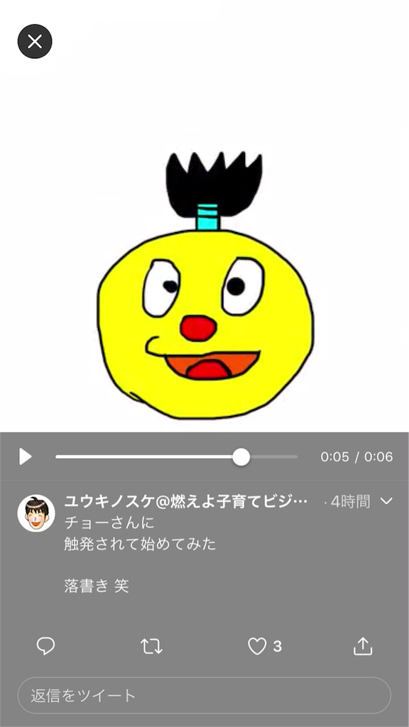 f:id:yuukirena1824:20190122010410p:image