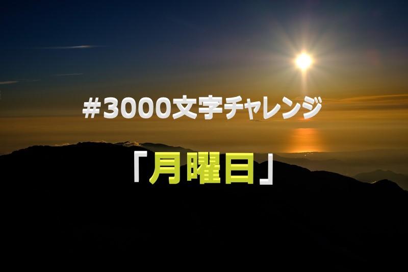 f:id:yuukirena1824:20190123001154j:plain
