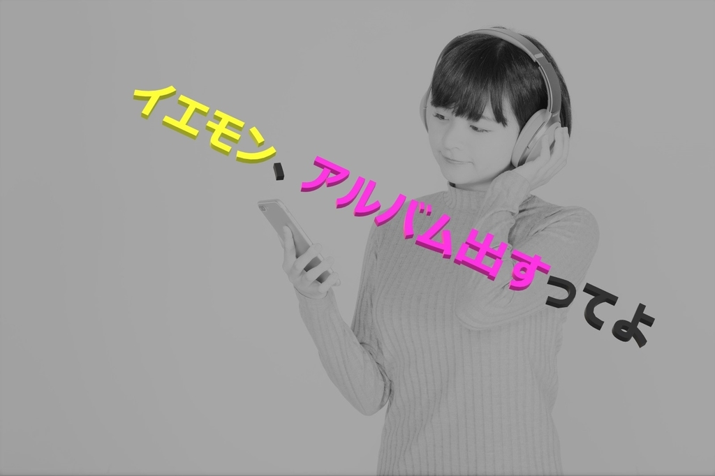 f:id:yuukirena1824:20190127015528j:plain