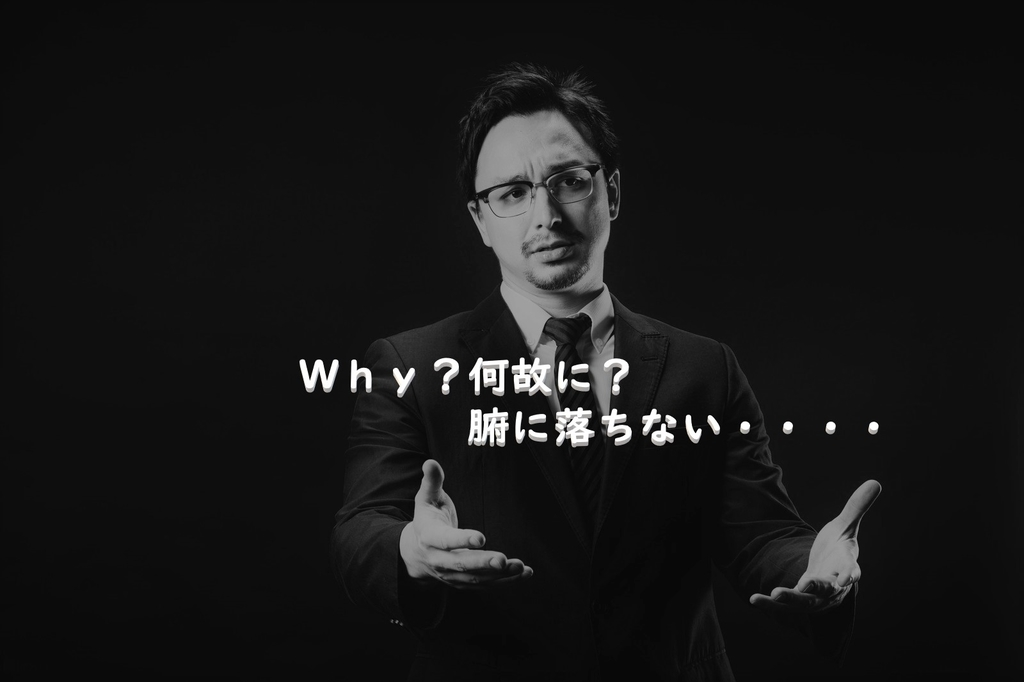 f:id:yuukirena1824:20190131005438j:plain