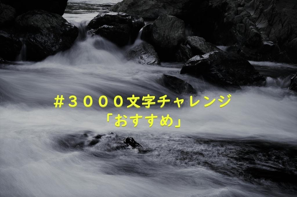 f:id:yuukirena1824:20190201002456j:plain
