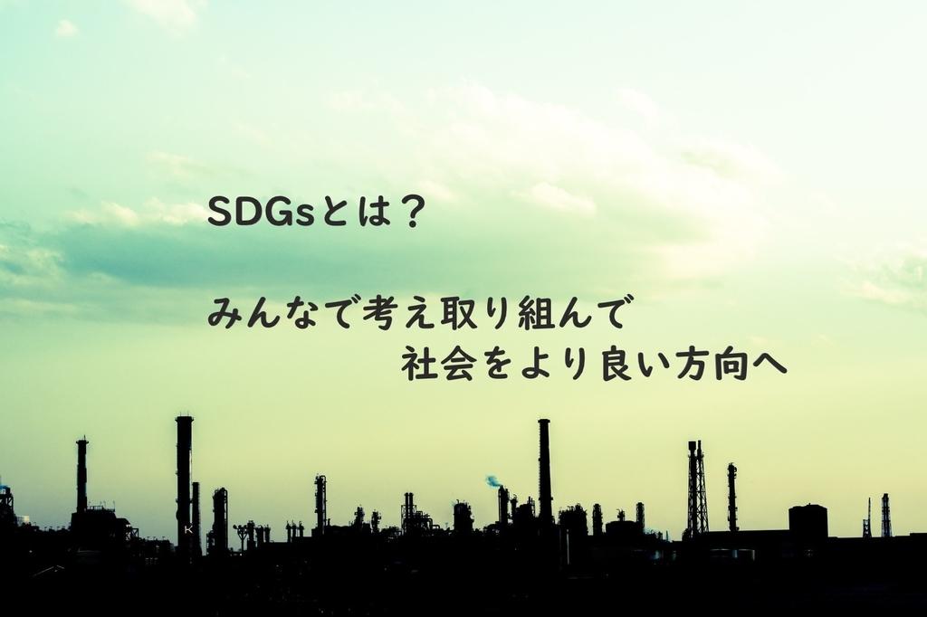 f:id:yuukirena1824:20190202004339j:plain