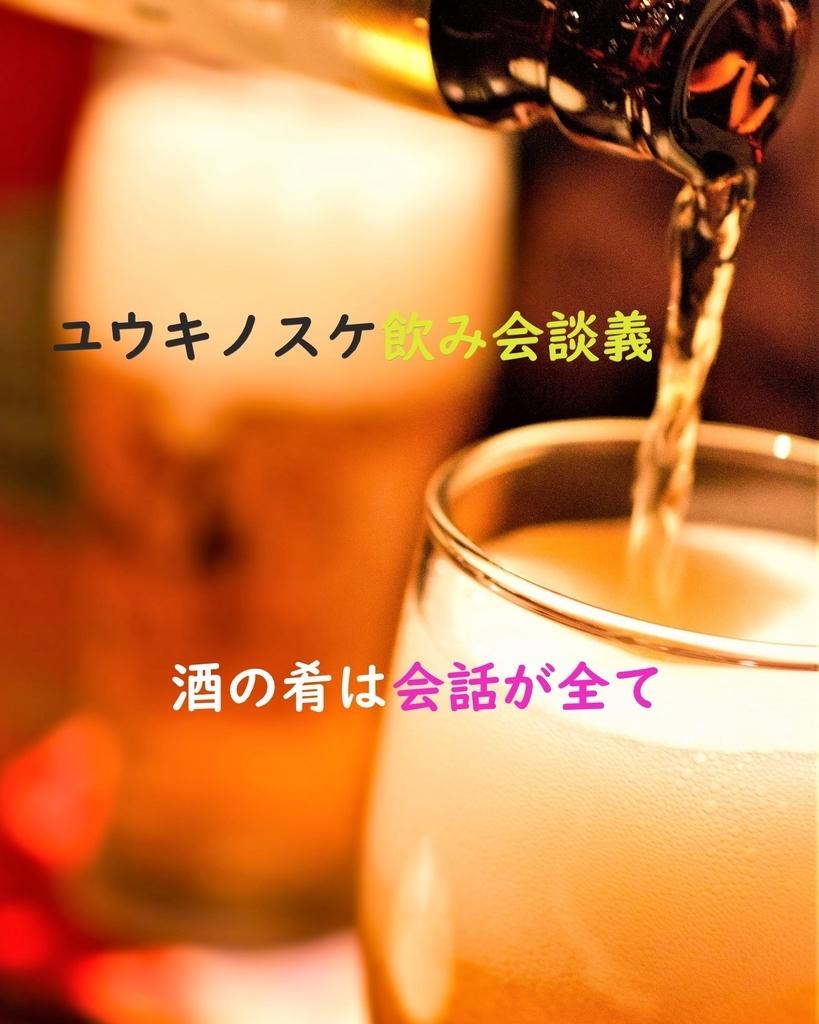 f:id:yuukirena1824:20190202013856j:plain