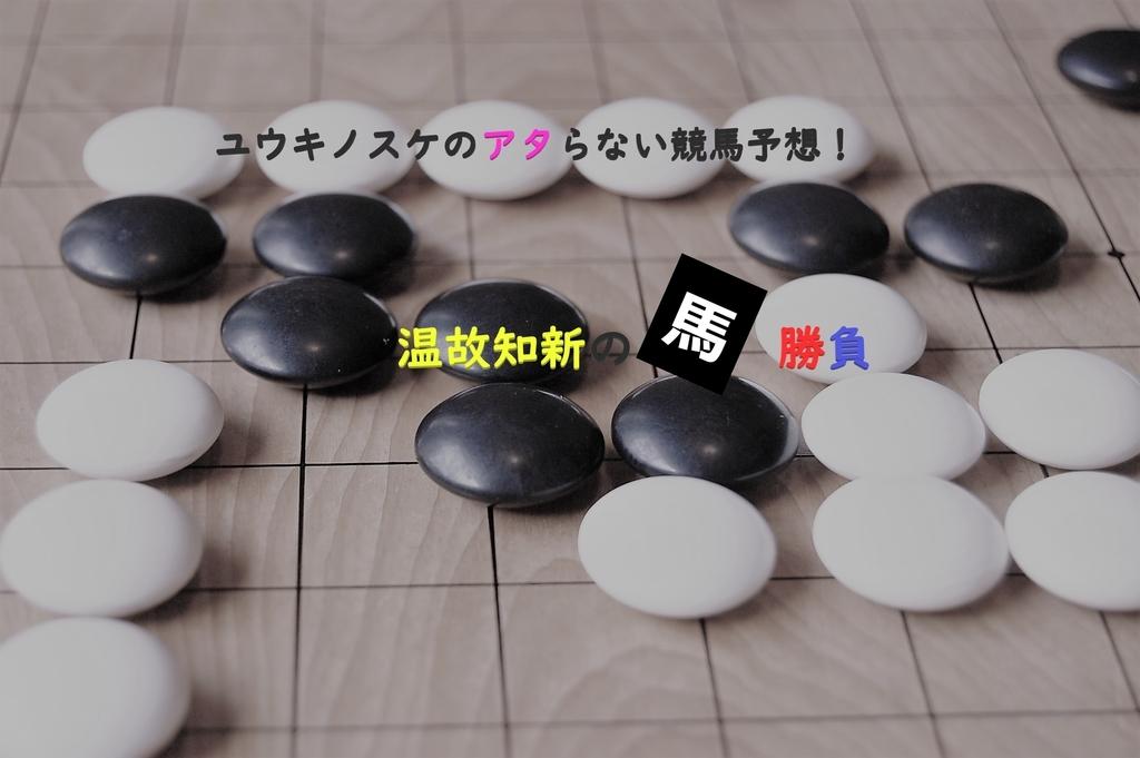 f:id:yuukirena1824:20190203224735j:plain